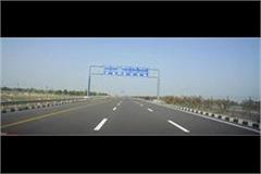 e challan deducted on violation of speed limit on agra lucknow expressway