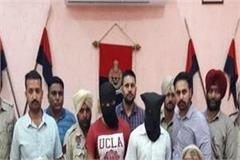 2 gangster arrested