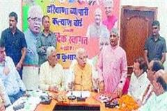 bjp ready for assembly elections khattar