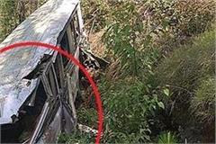 shimla bus accident