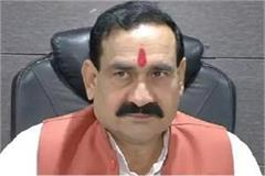 narottam mishra gets congratulated on xtigagiri security