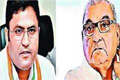 tanwar and hooda now awaiting the decision of the congress