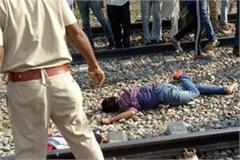 youth death due to train injuries