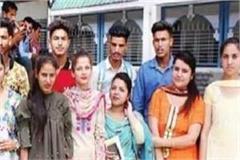 college premises