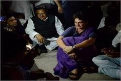 priyanka gandhi spent the night in a guest house