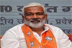 swatantra dev singh appointed as president of up bjp