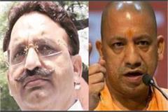 up government can appeal in hc against former bjp legislator krishnanand rai