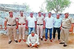marketman arrested for placing millions of rupees from farmers