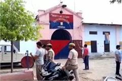 two prisoners absconding from district jail in etawah