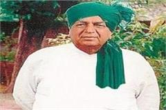devi lal who became chief minister and deputy prime minister
