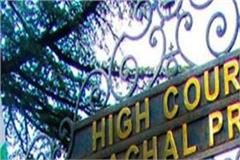high court orders