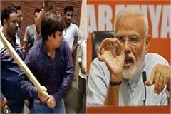 pm modi statement on akash vijayawargeeya