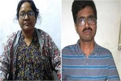 suspected couple in naxal activities arrested by up ats