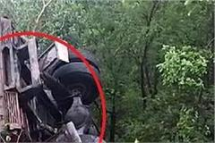 truck collision with car on chandigarh manali nh 205