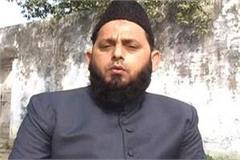 muslims should not pray namaz on the road firangi mahli
