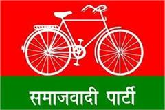 sp candidates demand for bypolls