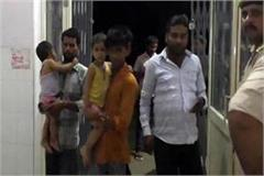 12 children were admitted to hospital
