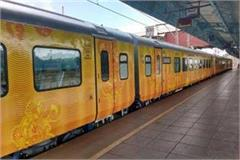 delhi lucknow tejas express set to be first private operated train