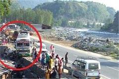kullu bus incident
