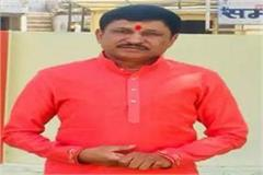 bjp legislator narayan tripathi i do not like to throw the ball government