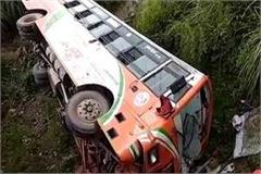 a speeding speed in the canal breaking the railing 25 passengers injured