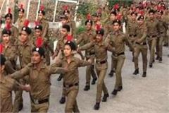 a golden chance for the youth to go to the ncc army