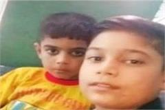 missing two brother in patiala