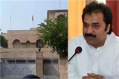 income tax reddit on the fourth day of congress leader kuldeep bishnoi s house