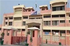 prisoner committed suicide in faridabad jail
