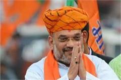 amit shah will inauguration plans of rs 65 000 crore tomorrow in up