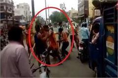 kandivians badly beaten the young man on the road