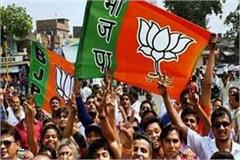jatiya will be the first to declare bjp s membership