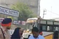 punbus employee protest