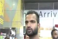 6 youths from punjab returning safely from iraq