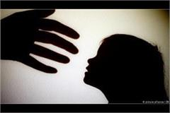 seven year old girl commits adultery