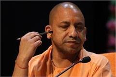 yogi sarkar s denial on the word  dalit