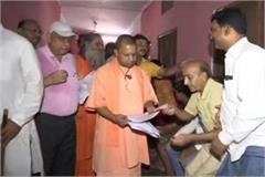 cm yogi adityanath organise janta darbar in gorakhpur