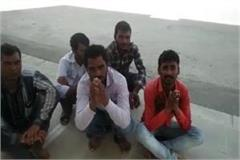 mainpuri boys release video from saudi arabia