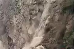 mandi hill fall in stone