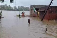 heavy rain in haryana kurukshetra being submerged
