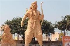 yogi s dream project shriram statue arose over controversy