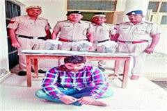 in the matter of demanding a ransom of rs 10 lakh police asked the accused