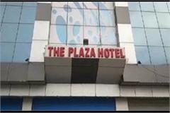 azam khan s samridhi s luxurious hotel season