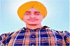 dabankhede youth dies in road accident in canada