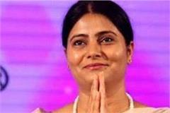 anupriya the new president of apna dal s