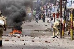 muzaffarnagar urges for closure of 74 cases