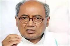 digvijay singh s big statement about mobs lynching