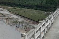 jalal river