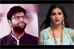 digvijay chautala who is stuck in a comment on sapna chaudhary