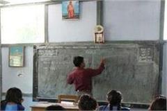 jairam sarkar vacates post of physical teachers in unused schools